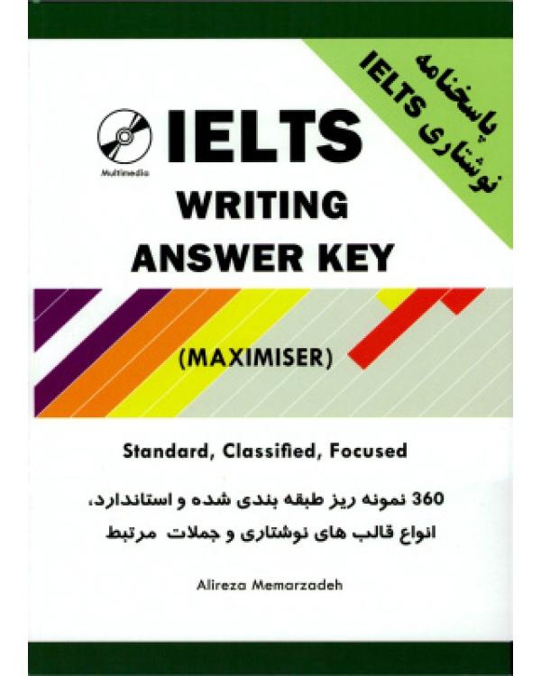 IELTS writing answer key maximiser