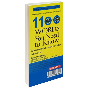 1100Words You Need to Knowجیبی