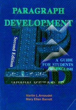 Paragraph Development - Second Edition