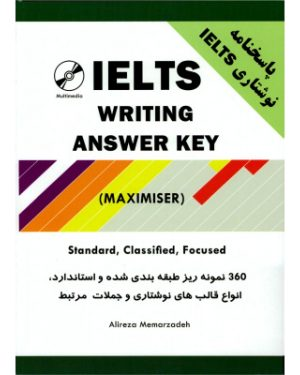IELTS writing answer key maximiser